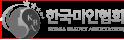 한국 미인 협회